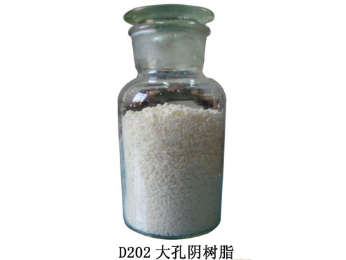 D202 Macroporous Strongly Basic Styrene Anion Exchange Resin