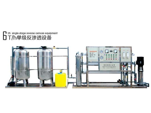 6T/H RO Equipment (two stage)
